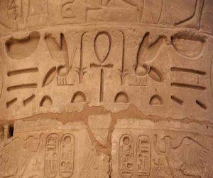 Jeroglíficos del Antiguo Egipto que demuestran el uso de miel
